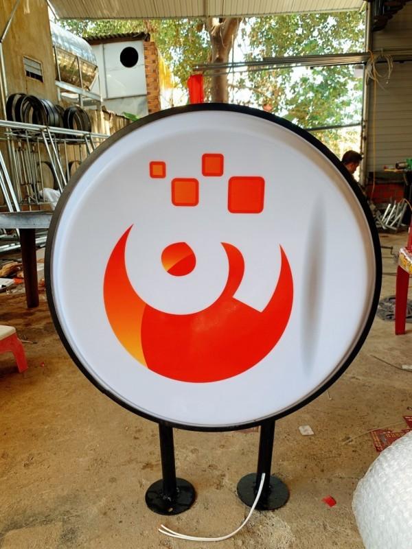 Hộp đèn LED quảng cáo | nguonsangxanh.com